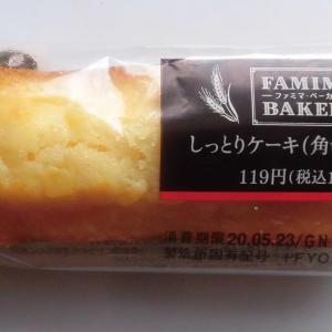 ファミリーマート しっとりケーキ(角切りチーズ)