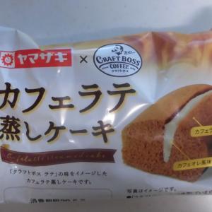 ヤマザキ カフェラテ蒸しケーキ