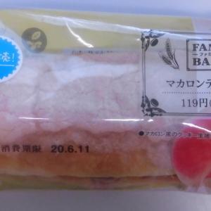 ファミリーマート マカロンデニッシュ(桃)