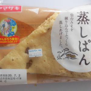 ヤマザキ 三角蒸しぱん 仙台みそ