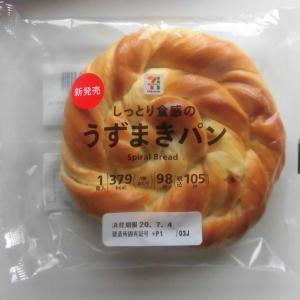 セブンプレミアム しっとり食感のうずまきパン