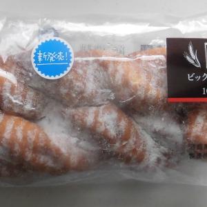 ファミリーマート ビッグデニッシュドーナツ