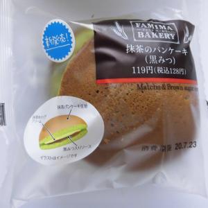ファミリーマート 抹茶のパンケーキ(黒みつ)