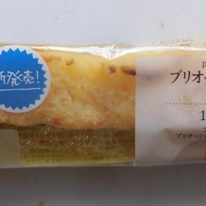 ファミリーマート ブリオッシュのフレンチトースト