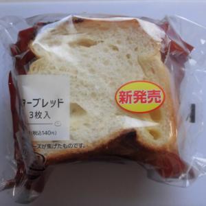 ローソン 塩バターブレッド チーズ 3枚入