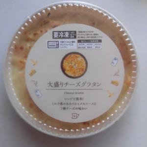 ローソンセレクト 大盛りチーズグラタン