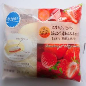 ファミリーマート 大福みたいなパン(あまおう苺あん&ホイップ)