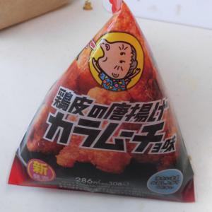 ファミリーマート 鶏皮の唐揚げカラムーチョ味