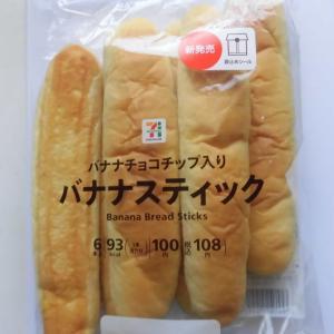 セブンプレミアム バナナスティック6本入