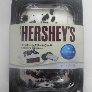 モンテール HERSHEY'Sクッキー&クリームケーキ