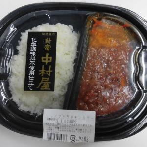 ローソン レッドマサラチキンカリー(まちかど厨房)