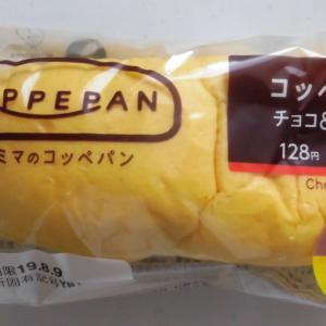 ファミリーマート コッペパン チョコ&バナナ