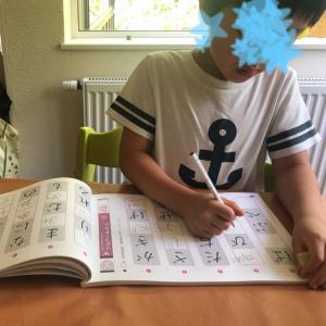 公文で漢字の学習が始まる