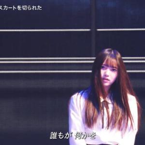 【FNS歌謡祭】上村莉菜ちゃんが神懸った美しさな件