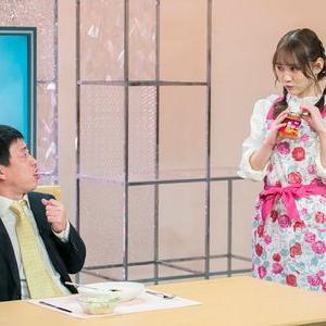 乃木坂4期生の新番組は「ノギサカスキッツ」