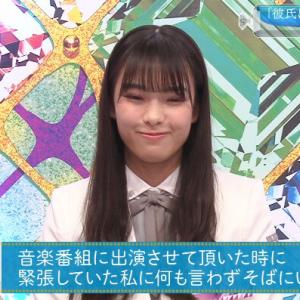 【櫻坂46】土生瑞穂ちゃんが男前な件