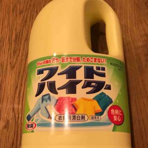 【コストコ購入品】ワイドハイターはリピ商品♪