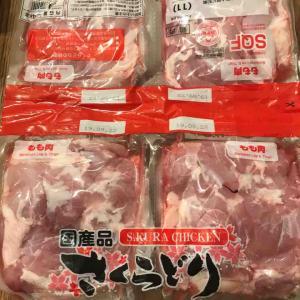 【コストコ購入品】さくら鶏もも肉はやっぱり便利♪