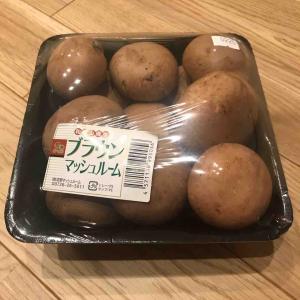 【コストコ購入品】マッシュルームが大きくて美味!