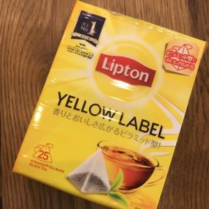 リプトンでレモンたっぷりホットティー♡