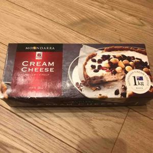 【コストコ購入品】クリームチーズブロックがお菓子作りに最適♪