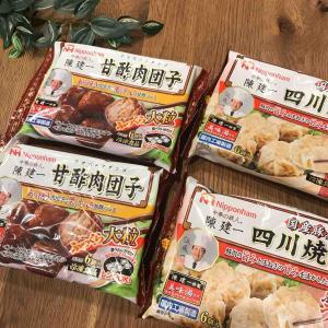 陳健一さんの四川焼売が大きくてジューシー!レンチン技術に驚き。
