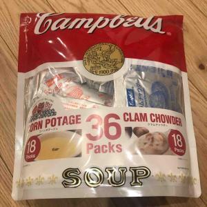 【コストコ購入品】新製品?キャンベルのコーンスープ粉末が美味しい!