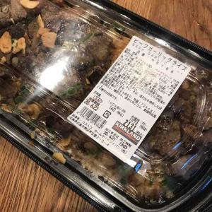 【コストコ購入品】ビーフガーリックライス♪で主人のお弁当。