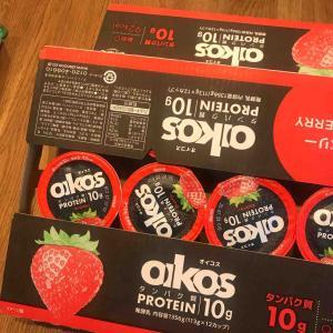 【コストコ購入品】オイコスストロベリー。コストコのオイコスは毎回購入!