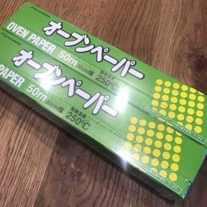 【コストコ購入品】オーブンペーパー2本入り♪安いです。