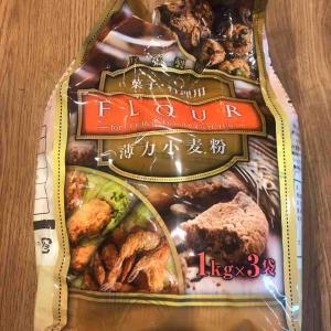 【コストコ購入品】薄力粉♪サラサラで使いやすいですよ。