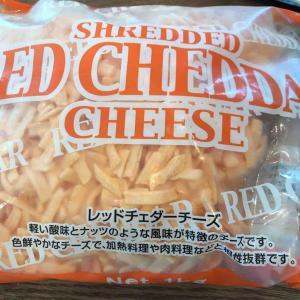 【コストコ購入品】レッドチェダーシュレッド。豚のチーズ焼きにしました♪