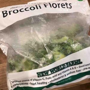 【コストコ購入品】冷凍ブロッコリー♪おすすめの食べ方も。