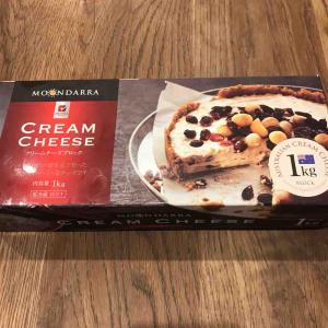 【コストコ購入品】ムーンダラクリームチーズは何度もリピしている商品♪