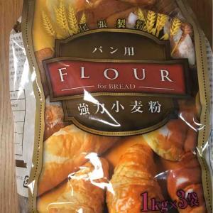【コストコ購入品】パン用強力粉。パンがふわふわに焼けてお気に入り。