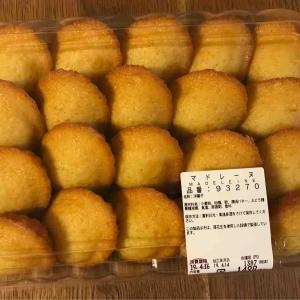【コストコ購入品】マドレーヌ15個入り。めっちゃ美味しい!
