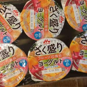 【コストコ購入品】森永フルーツヨーグルト。フルーツがざく盛りで美味しい!