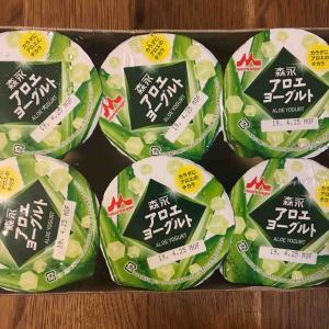 【コストコ購入品】森永アロエヨーグルト6個入り