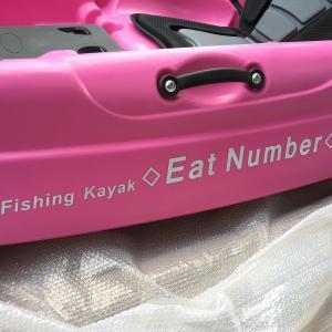 沖縄初!フィシングカヤックレンタル!!釣り人へのマリンサービス!