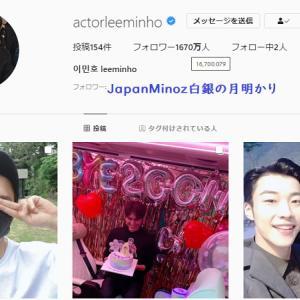 1,670万人突破!/チェヨンとイ・ミンホ&韓国のOST情報♪&メイキング動画からピックアップ!