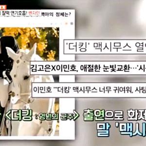 MBC生放送今夜~俳優のイ·ミンホとベンジャミンと親しくなる時間を持つ~& LINE画像も変更♪