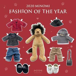 メディアニュースの細かい話w& 2020 MINOMI FASHION OF THE YEAR