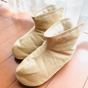部屋ではくだけで、美人になれる魔法のブーツ