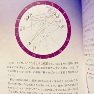 【星使いの時刻表】双子座満月~