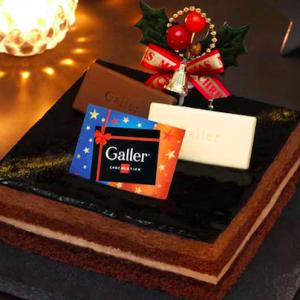 彼女と選んだ今年のクリスマスケーキはコレ!王室御用達ブランドが送料無料でラッキーでした