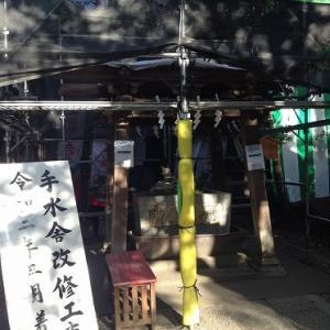 ご参拝をできる限りお控え下さい 田無神社