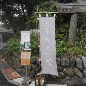 三峯神社のお洒落ランチ
