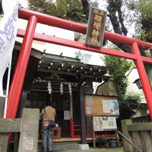 仕事運の御利益最高!五柱稲荷神社