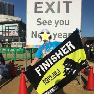 大阪マラソン走ってきました