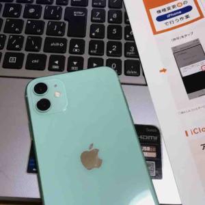緊急事態宣言後のRUN事情と新しいiPhoneはティファニーカラー!?